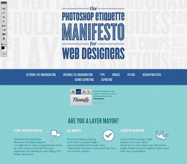 photoshop-etiquette-manifesto_640