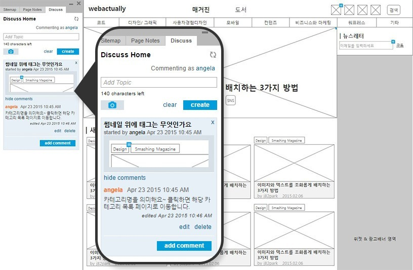 blog_wireframe_015